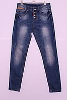 Женские  джинсы бойфренды New Jeans !!!