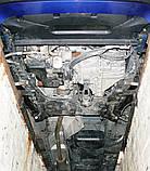 Захист картера двигуна і кпп Ford Transit Custom 2012-, фото 2