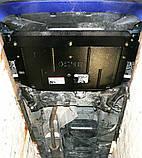 Захист картера двигуна і кпп Ford Transit Custom 2012-, фото 3