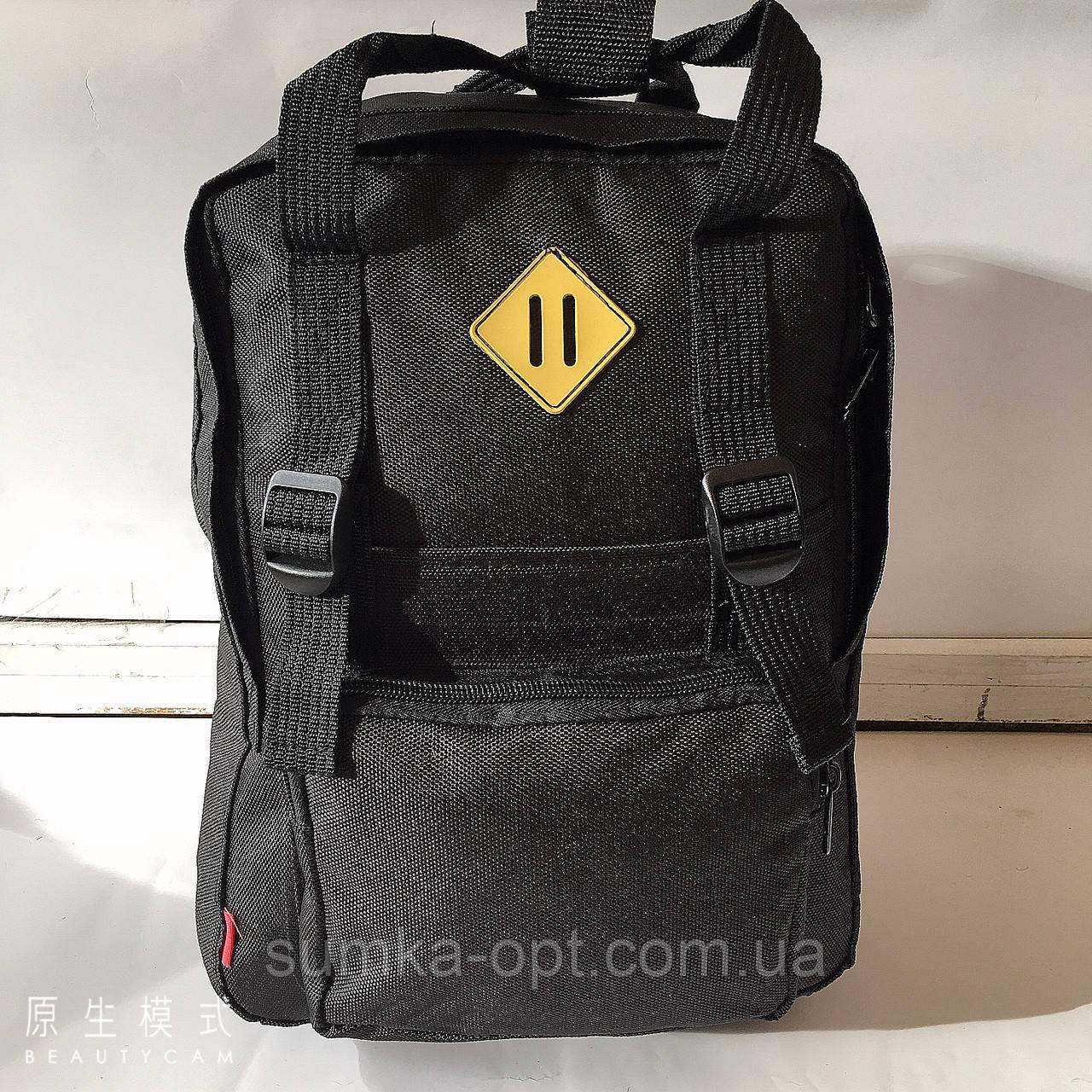 Міський текстильний чорний рюкзак з двома ручками 27*37 см