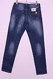 Женские  джинсы бойфренды New Jeans код 5645, фото 2