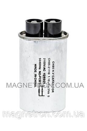 Конденсатор высоковольтный для микроволновки (СВЧ-печи) HCH-212110C-2100V, фото 2
