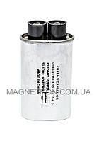 Конденсатор высоковольтный для микроволновки (СВЧ-печи) HCH-212110C