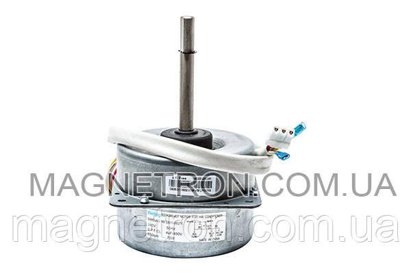Двигатель вентилятора наружного блока для кондиционера Samsung YDK80-6 DB31-00027E, фото 2