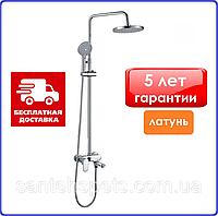 Душевая система со смесителем с поворотным изливом для ванны MIXXUS PREMIUM BARCELONA 009-J (MI1669)