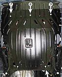 Захист картера двигуна і кпп Ford Transit Custom 2012-, фото 5