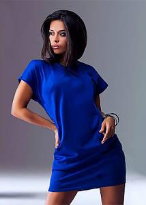 Платье MF221 Синее S