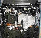 Захист картера двигуна і кпп Ford Transit Custom 2012-, фото 4