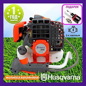 Мотокоса Бензиновая ХУСКВАРНА Бензокоса Husqvarna 485 R для травы Триммер Бензиновый(4.2 кВт 2х тактный)