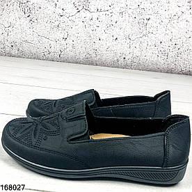 Туфли женские черные Rozali на ровной подошве из мягкой эко кожи | Мокасины женские без шнурков на широкую ног