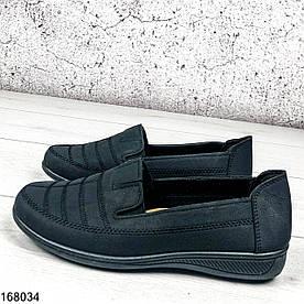 Туфли женские черные Tata на ровной подошве из мягкой эко кожи | Мокасины женские без шнурков на широкую ногу