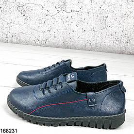 Туфли женские синие Agata на ровной подошве из мягкой эко кожи | Мокасины женские на шнурках