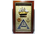 Ключница на 4 крючка Морская алKC2015C
