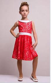 """Платье нарядное для девочек """"Крем"""" красное"""