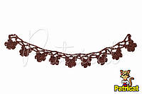 Мини декор Кружево вязаное Шоколадное 20X2.5 см HandMade