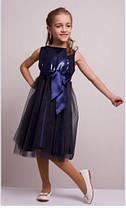"""Детское нарядное платье """"Сапфир"""" , фото 2"""