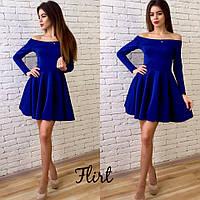 Платье Беби Долл 226319410