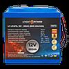 Акумулятор LP LiFePo-4 12V - 202 Ah (BMS 80A)