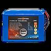 Акумулятор LP LiFePO4 24V - 100 Ah (BMS 60A)