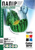 Фотобумага ColorWay глянцевая двусторонняя 260г/м, A4 PGD260-20