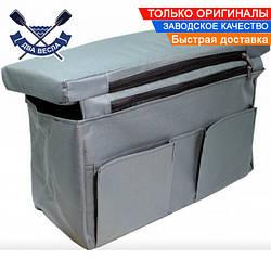Мягкое сидение для лодки с сумкой рундуком 80 см мягкая накладка на банку с сумкой, Оксфорд, ЧЕРНОЕ