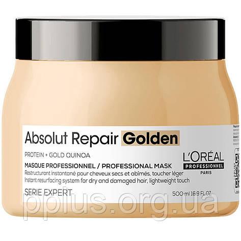 Маска для восстановления волос золотая LOreal Absolut Repair Gold Quinoa Golden NEW DESIGN 500 мл, фото 2