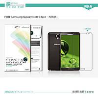 Защитная пленка Nillkin Crystal для Samsung N7502/N7505 Galaxy Note 3 Neo