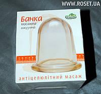Массажная вакуумная банка для антицеллюлитного массажа Чудеснiк