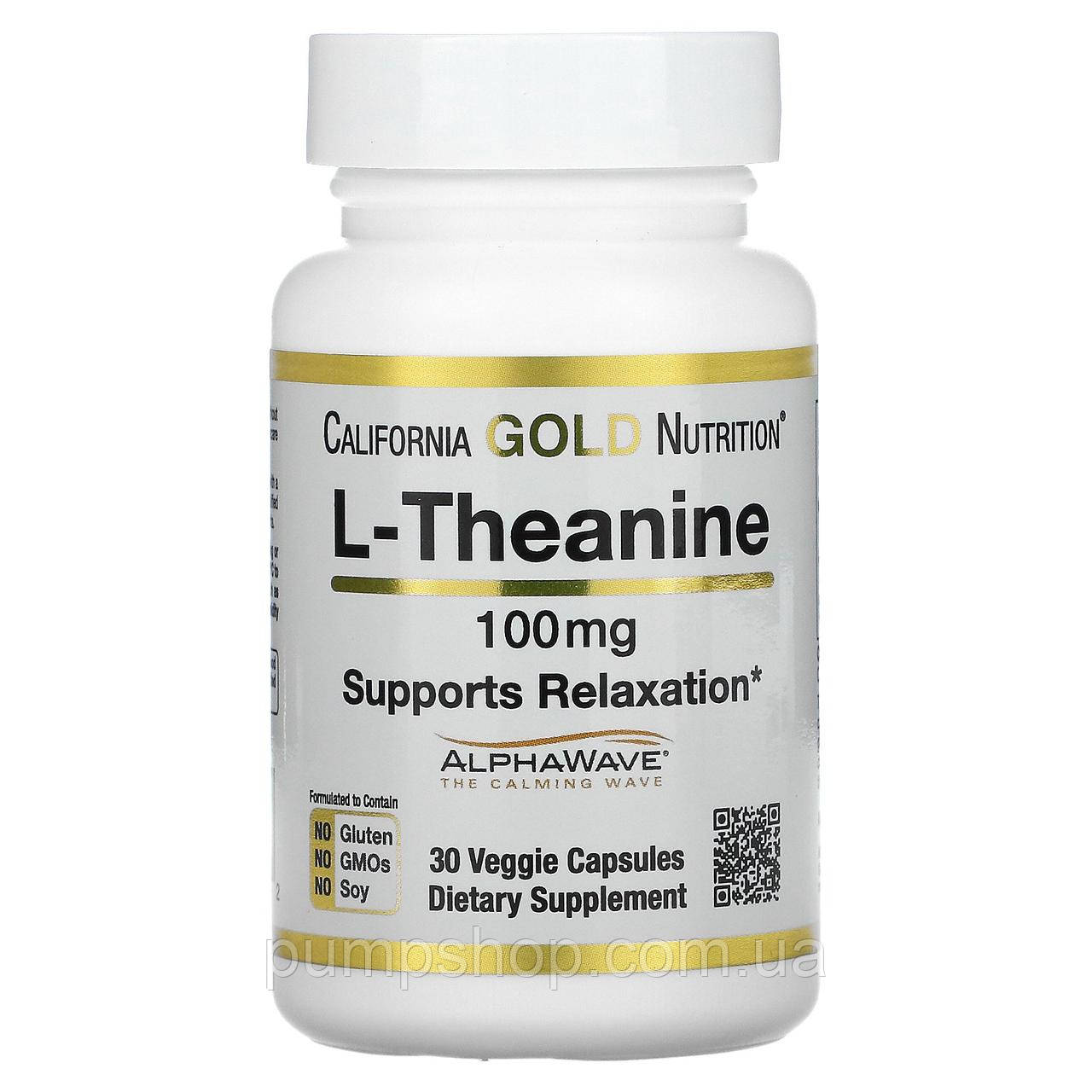 Аминокислота Л-Теанин California Gold Nutrition L-Theanine AlphaWave 100 мг 30 капс.