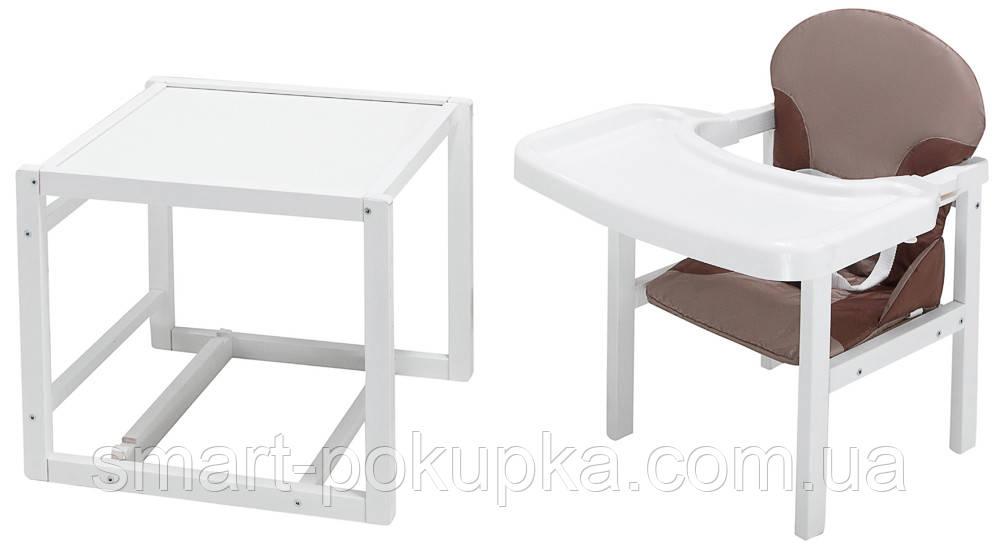 Стільчик - трансформер Babyroom Поні-240 білий пластикова стільниця капучіно-шоколад