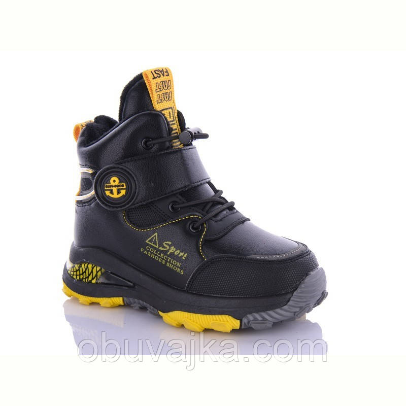 Зимняя обувь оптом Ботинки для мальчиков от фирмы EeBb (27-32)