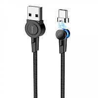 USB Кабель Type C Hoco S8 Magnetic Type-C (1.2m)