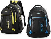 Черный с вставками (жолтые или синие) школьный подростковый рюкзак HASIJAR