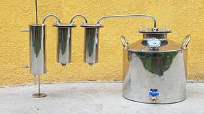 Дистилятор подвійний очисти, перегінний куб, дистилятор з харчової НЕРЖ, з ароматизатором, 20 літрів