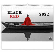 Календари 2022