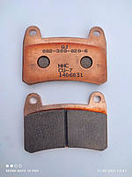 Колодки тормозные передние (1 пара комп.) -- GEON (Benelli) TNT250