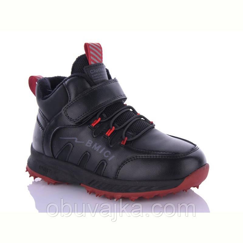 Зимняя обувь оптом Ботинки для мальчиков от фирмы EeBb (32-37)