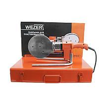 Паяльник плоский для труб Wezer CF110-B (з насадками 75-110мм)