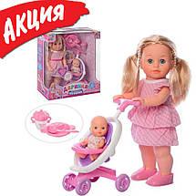 Функциональная говорящая кукла Даринка Limo Toy с сестрой Детская интерактивная кукла ходит и говорит 41см, фото 3