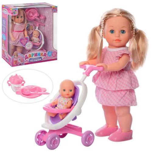 Функциональная говорящая кукла Даринка Limo Toy с сестрой Детская интерактивная кукла ходит и говорит 41см