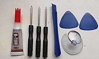 Клей B7000 3 ml інструмент для ремонту