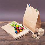 Бумажный пакет с плоским широким дном 220*120*280 бурый, фото 2