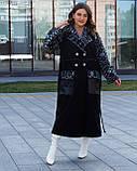 Пальто орнамент, фото 4