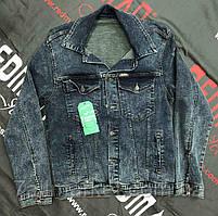 """Куртка мужская джинсовая на пуговицах, размеры S-XL """"RESERVED MAN"""" недорого от прямого поставщика"""