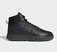 Оригинальные кроссовки Adidas FROZETIC (H04464)
