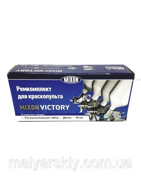 Ремкомплект до краскопульту 1017 VICTORY HVLP  дюза 1,5мм  MIXON