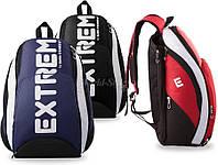 3 цвета рюкзак для старшеклассника с принтом CHAINEY