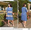 Платье трапеция закрытое вельвет 50-52,54-56,58-60, фото 4