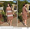Платье трапеция закрытое вельвет 50-52,54-56,58-60, фото 3