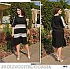 Платье трапеция закрытое вельвет 50-52,54-56,58-60, фото 5